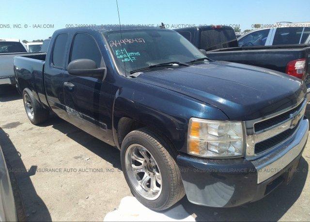 Inventory #442126792 2008 Chevrolet SILVERADO