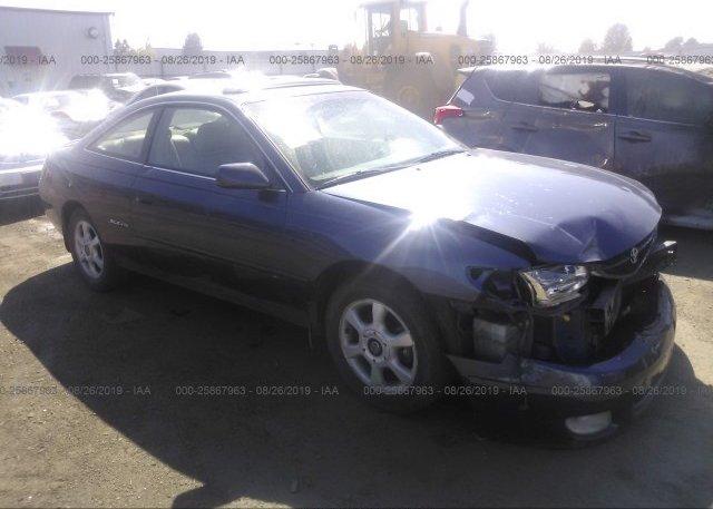 Inventory #211473343 2000 Toyota CAMRY SOLARA