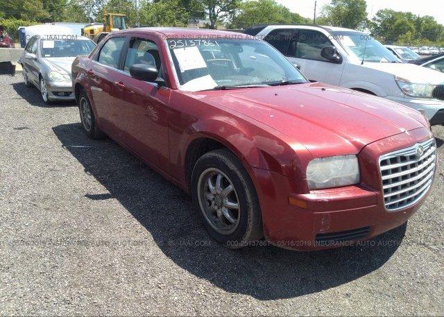 Inventory #207565892 2008 Chrysler 300