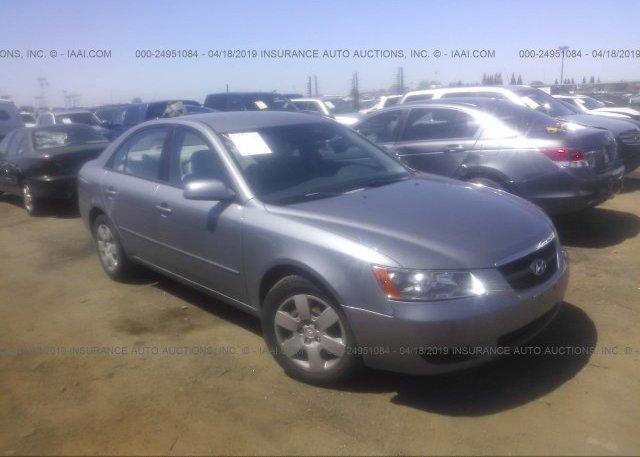 Inventory #794379831 2007 Hyundai SONATA