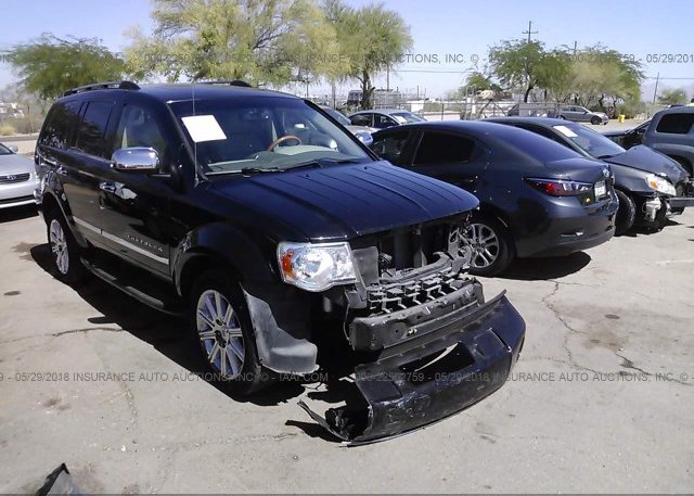 Inventory #324386461 2008 Chrysler ASPEN