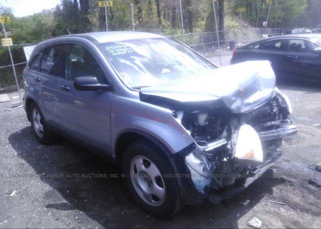 Inventory #811383811 2010 Honda CR-V
