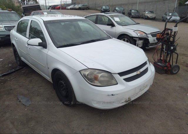 Inventory #165895482 2009 Chevrolet COBALT
