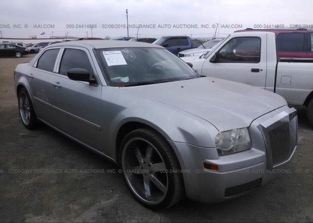 Inventory #870357032 2005 Chrysler 300
