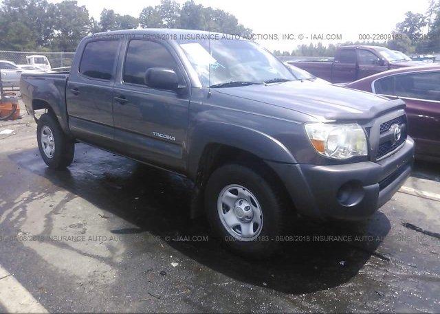 Inventory #882448038 2011 Toyota Tacoma
