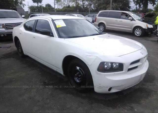 Inventory #149581592 2007 DODGE CHARGER