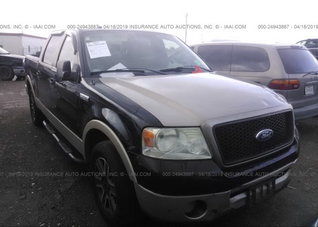Inventory #122235958 2008 FORD F150