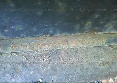 2003 NORTHWOOD DESERT FOX - 4N17K282030116346 engine view