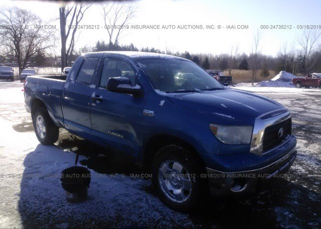 Inventory #266144178 2007 Toyota Tundra