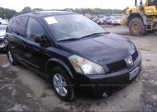 Inventory #313267232 2005 Nissan QUEST