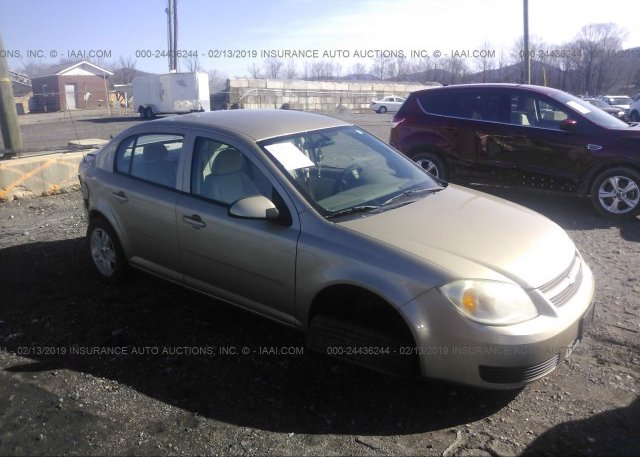 Inventory #368481308 2005 Chevrolet COBALT