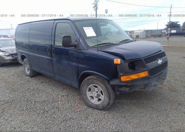 Inventory #636814319 2004 Chevrolet EXPRESS G1500