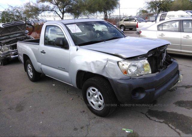 Inventory #839418607 2006 Toyota TACOMA