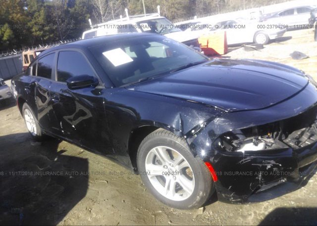 Inventory #975565727 2017 Dodge CHARGER