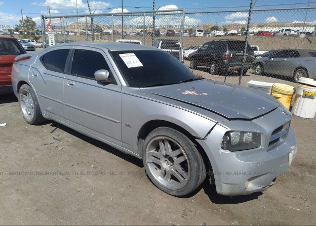 Inventory #549840713 2010 Dodge CHARGER