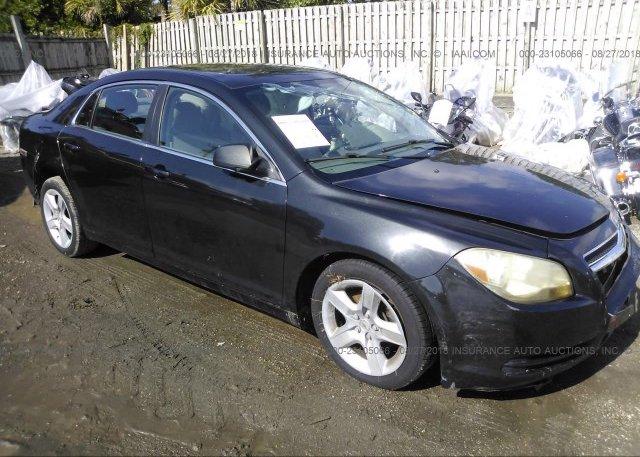 Inventory #285524443 2011 Chevrolet MALIBU