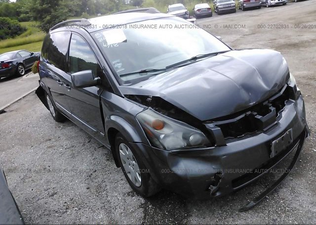 Inventory #734481036 2006 Nissan QUEST