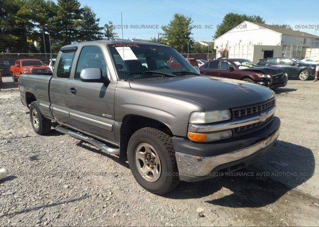 Inventory #859548948 1999 Chevrolet SILVERADO