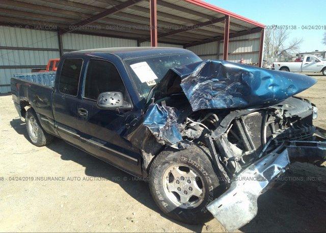 Inventory #167601539 2000 Chevrolet SILVERADO