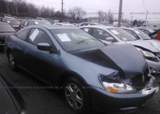 Inventory #101324197 2007 Honda ACCORD