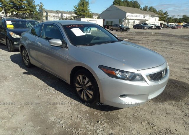 Inventory #732538819 2009 Honda ACCORD
