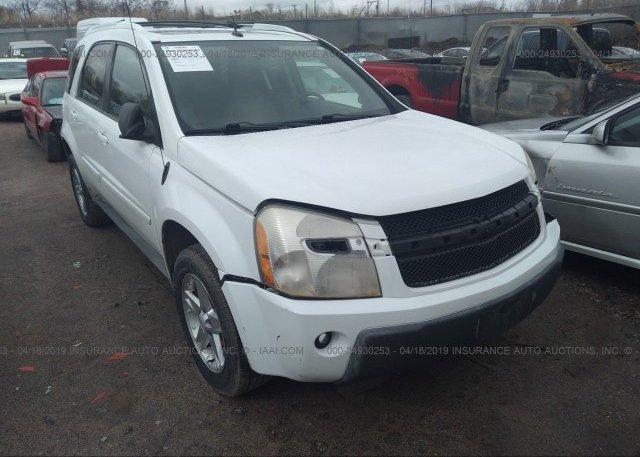 Inventory #211585956 2005 Chevrolet EQUINOX