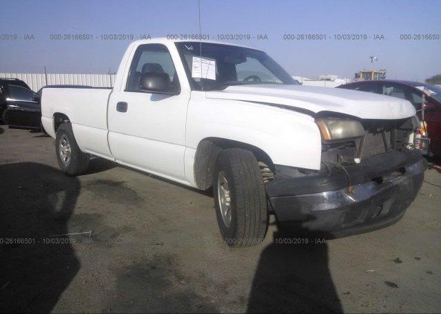 Inventory #601695377 2007 Chevrolet SILVERADO