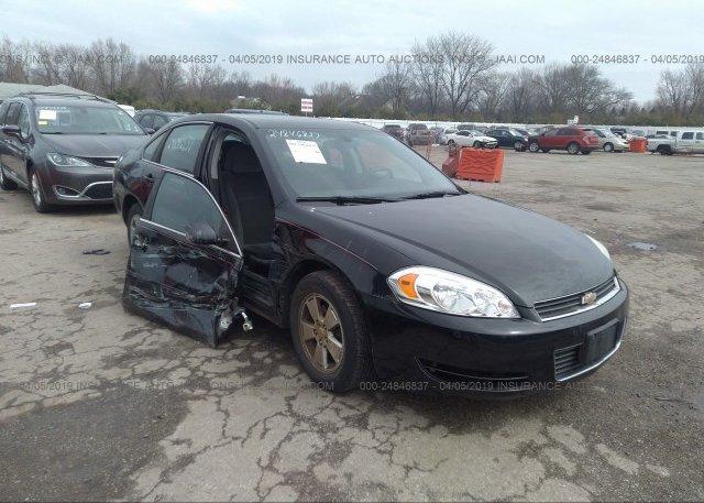 Inventory #606129551 2011 Chevrolet IMPALA