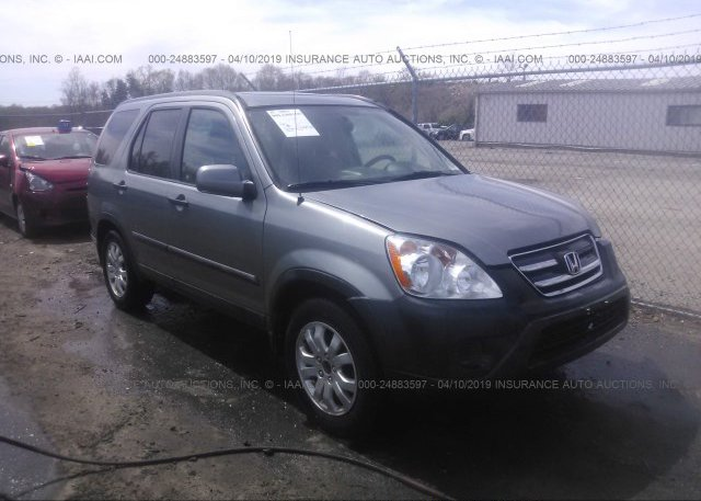Inventory #797515213 2005 Honda CR-V