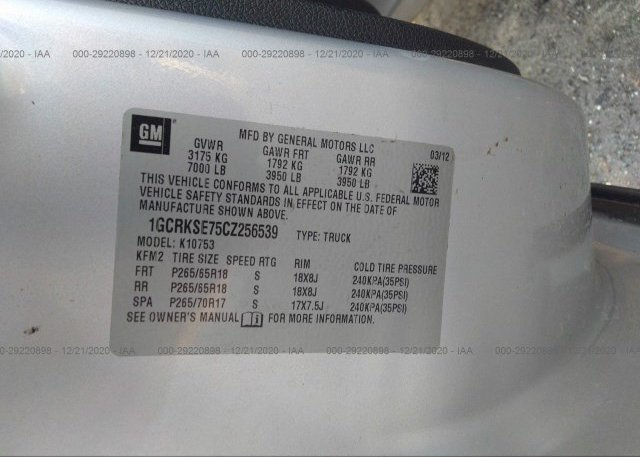 1GCRKSE75CZ256539 2012 CHEVROLET SILVERADO 1500