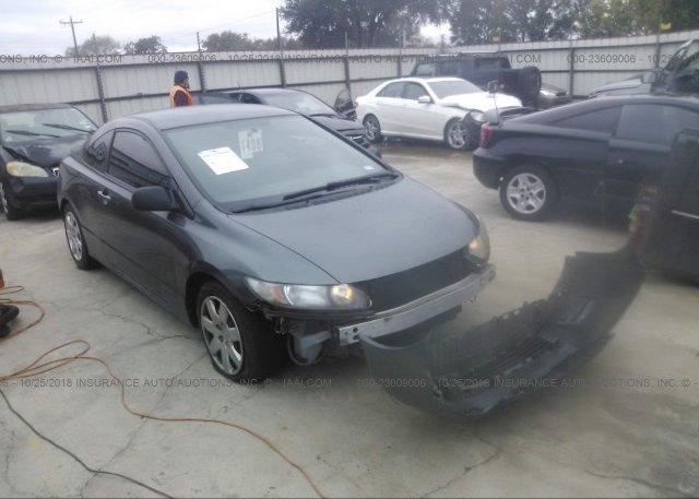 Inventory #550961525 2010 Honda CIVIC