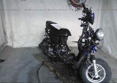 2012 Yamaha YW50