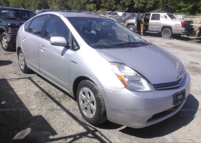 Inventory #586149579 2009 Toyota PRIUS