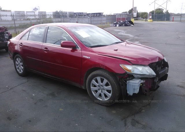 Inventory #902613099 2008 Toyota CAMRY