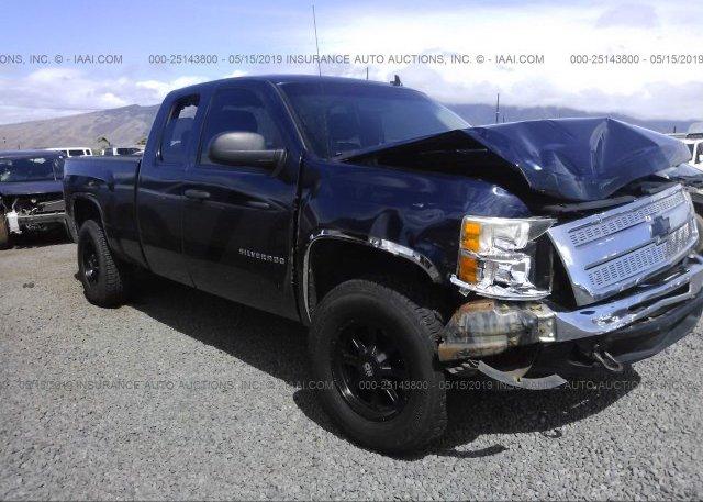 Inventory #407646611 2011 Chevrolet SILVERADO