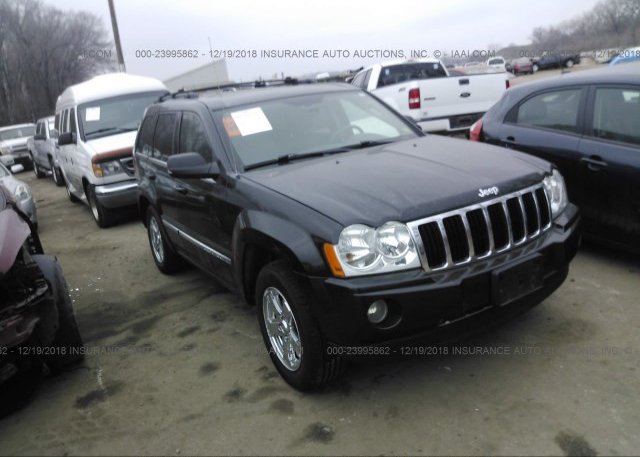 Inventory #266548246 2005 JEEP GRAND CHEROKEE