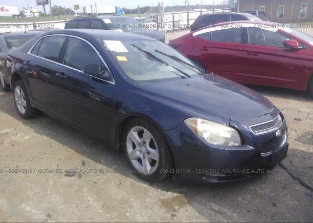 Inventory #927505742 2010 Chevrolet MALIBU