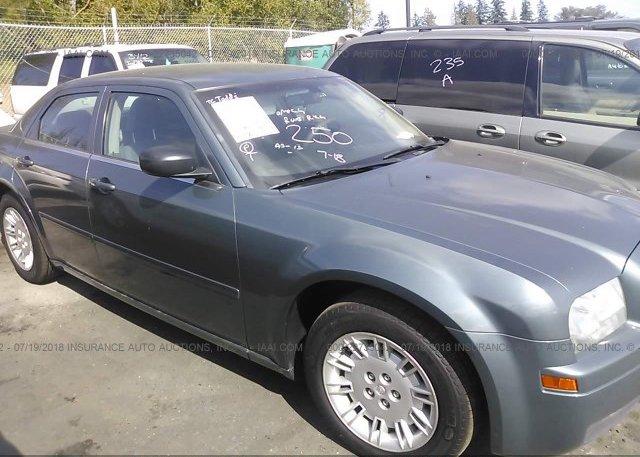 Inventory #748581627 2005 Chrysler 300
