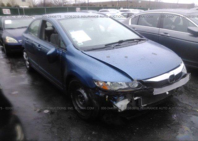 Inventory #656204185 2009 Honda CIVIC