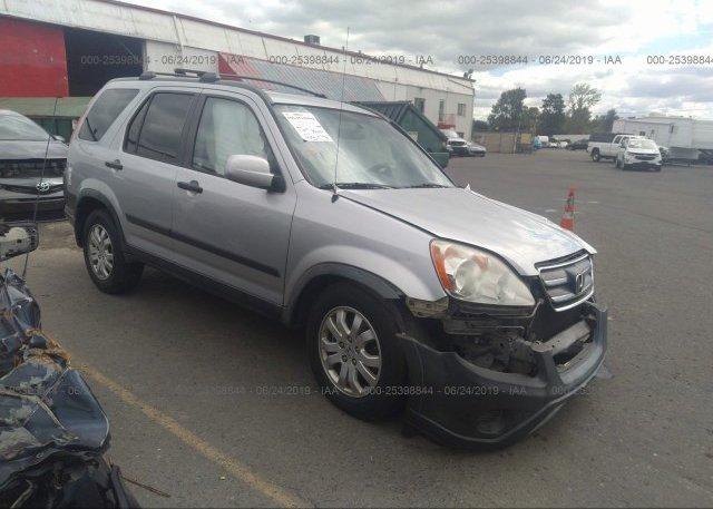Inventory #698860808 2005 Honda CR-V