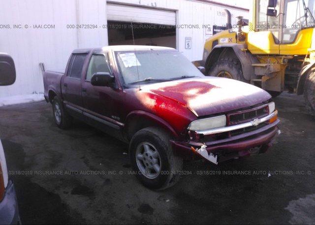 Inventory #952223528 2003 Chevrolet S TRUCK
