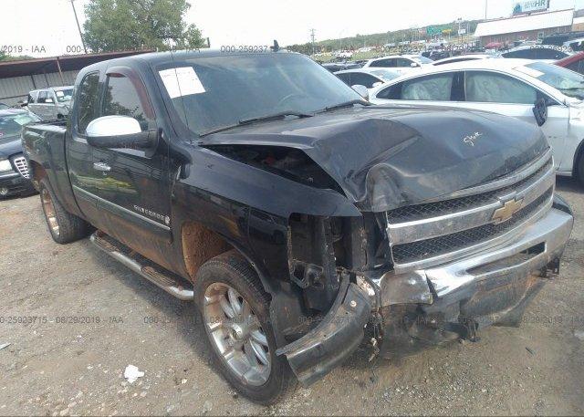 Inventory #131095883 2009 Chevrolet SILVERADO