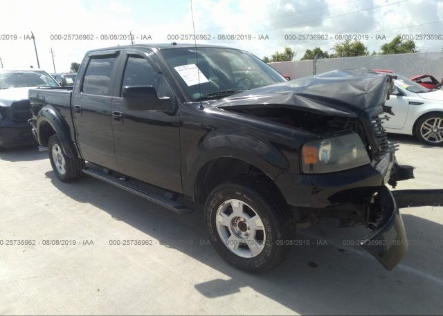 Inventory #789979309 2008 FORD F150