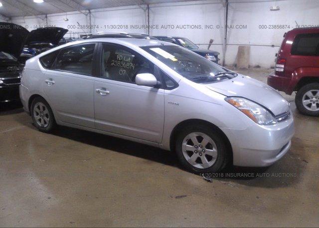 Inventory #977773064 2007 Toyota PRIUS