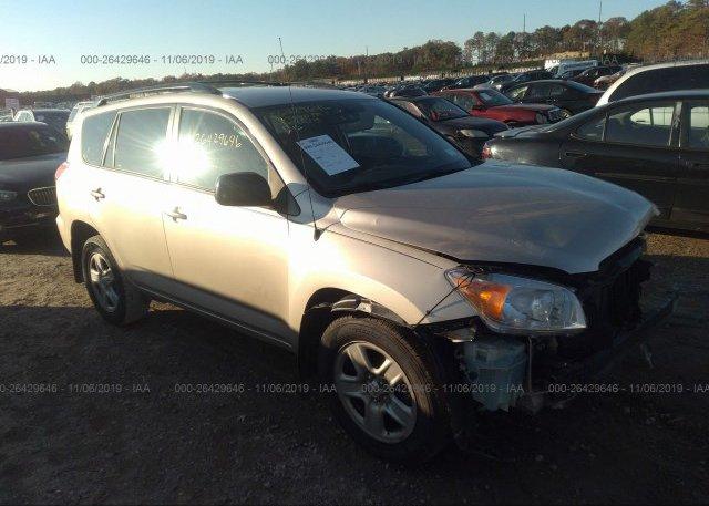 Inventory #156251897 2006 Toyota RAV4