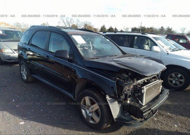Inventory #854883374 2007 Chevrolet EQUINOX