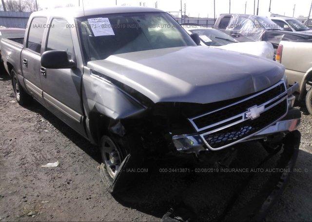 Inventory #654262806 2006 Chevrolet SILVERADO