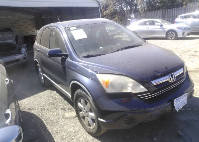 Inventory #139670154 2007 Honda CR-V