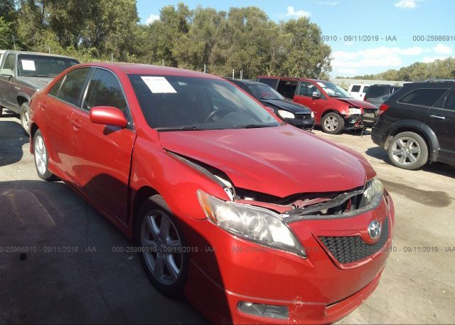Inventory #236033461 2009 Toyota CAMRY