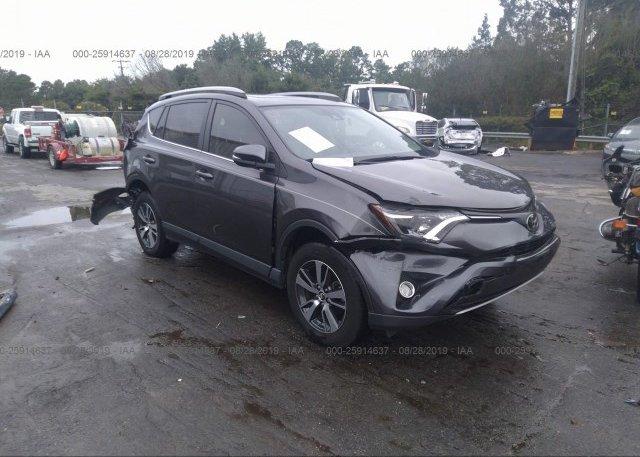 Inventory #784960016 2017 Toyota RAV4